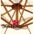 Консольный зонт XL, 4Х4М