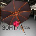 Деревянный зонт СОЛО 4,0м