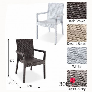 Кресло «Markiz» HK 700