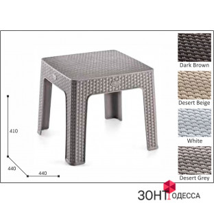 Стол «Coffee» HS 700