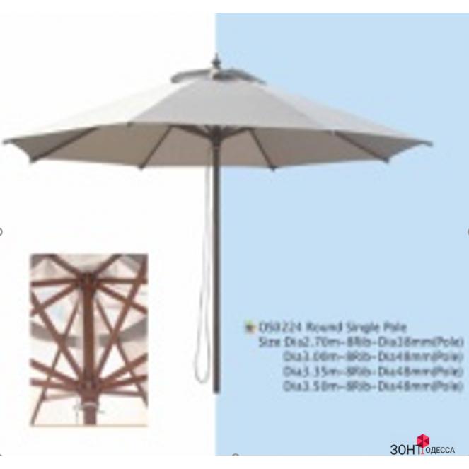Деревянный зонт «ДЕ ЛЮКС»